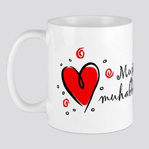 """I Love You"" [Pakistani] Mug"